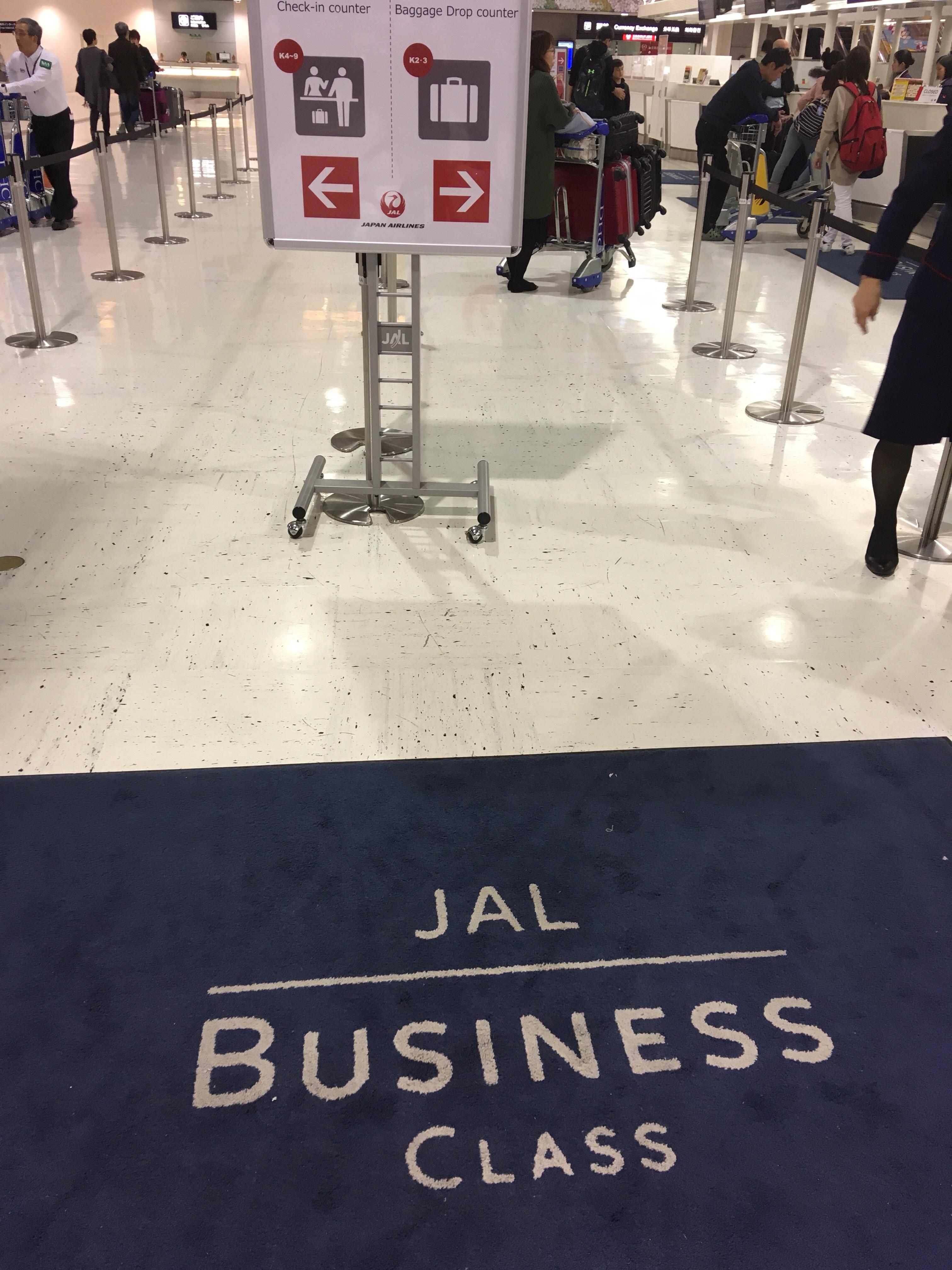 【世界一周】出発!!人生初のビジネスクラス【JAL】