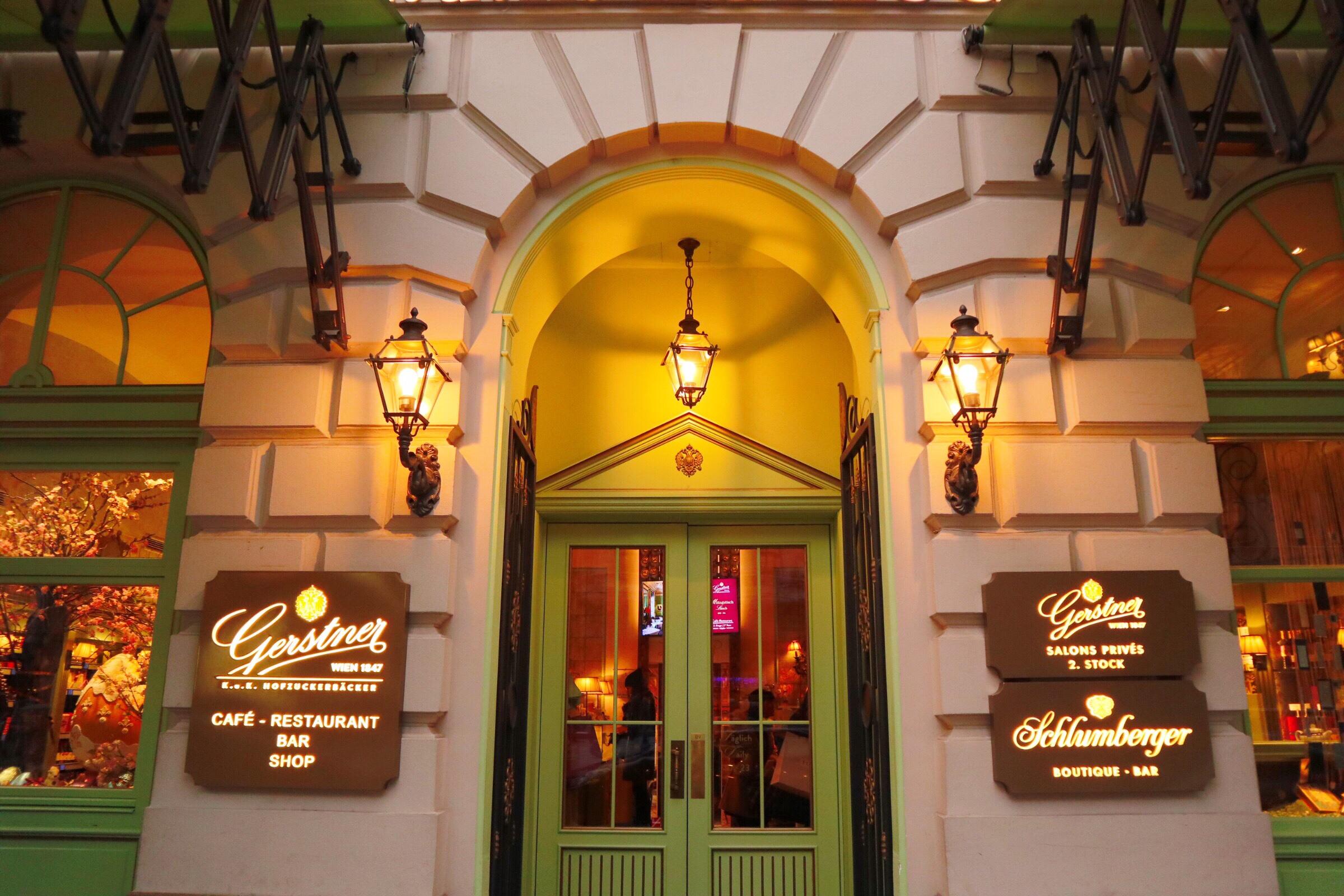 【オーストリア】ウィーンの甘い誘惑♡【カフェ】