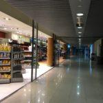 【サンティアゴ国際空港】海外で初の空港泊!?【ラウンジ】